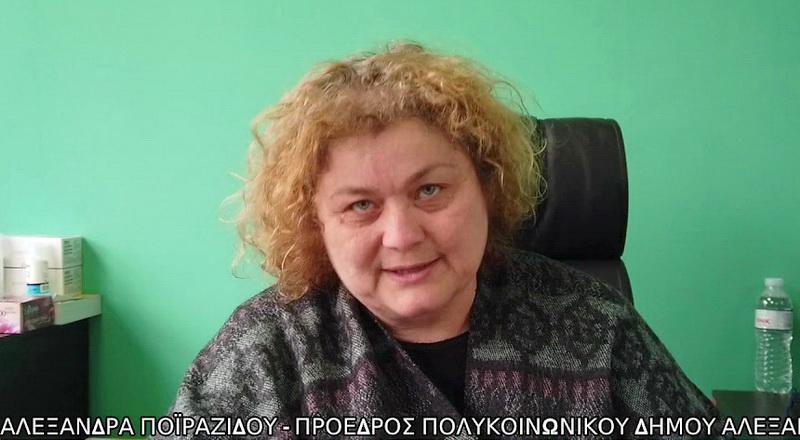 """Υπό διάλυση οι κοινωνικές δομές του Δήμου Αλεξανδρούπολης: Αναστολή λειτουργίας για """"Βοήθεια στο Σπίτι"""" και """"Κέντρο Κοινότητας"""""""