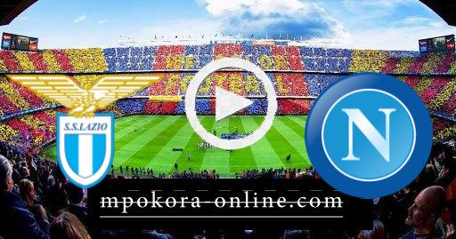 نتيجة مباراة لاتسيو ونابولي كورة اون لاين 22-04-2021 الدوري الايطالي