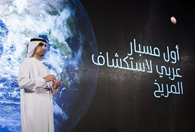 Omran Sharaf at the announcement of Hope Mars science mission.