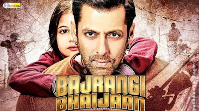Salman's Top 5 Films 1st Day Box Office Collection on Eid, 4Fanviews