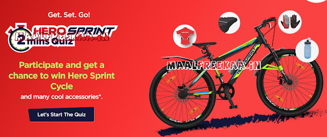 Participate and Win Free Hero Sprint Cycle