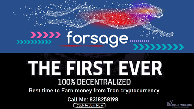 Is Forsagetron platform is the Best way to earn money at work from home just purchasing of 700tron?