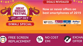 Amazon Great Indian Festival Diwali Special sale started