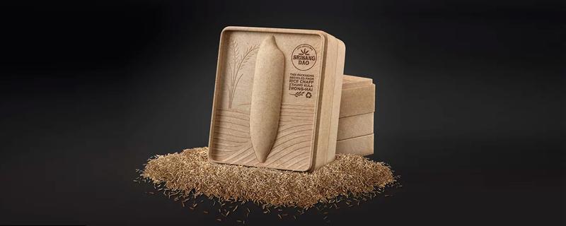 Packaging sostenible para un arroz premium