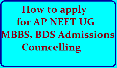 How to apply for AP NEET UG MBBS, BDS Admissions Councelling 2019 /2019/06/how-to-apply-for-ap-neet-ug-mbbs-bds-admissions-counselling-from-official-website-apmedadm.ntruhs.ap.gov.in.html