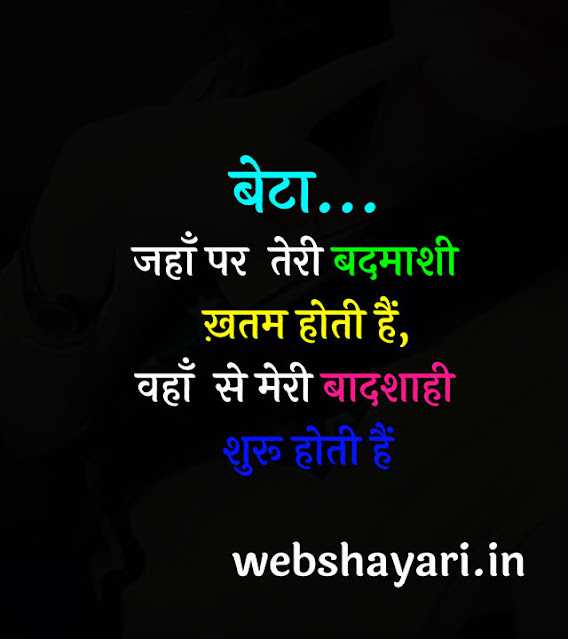 staus attitude girl pics hindi status