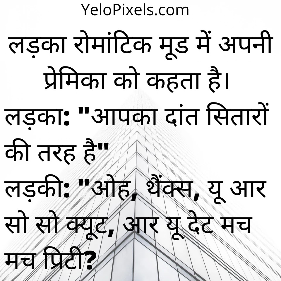 best-hindi-chutkule-