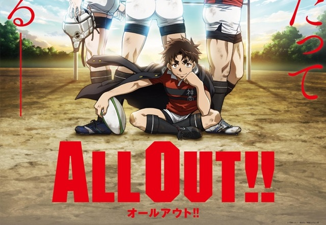 Sinopsis Anime All Out!!