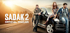 SADAK 2 movie download filmyzilla . Sadak 2 movie download Here khatrimaza