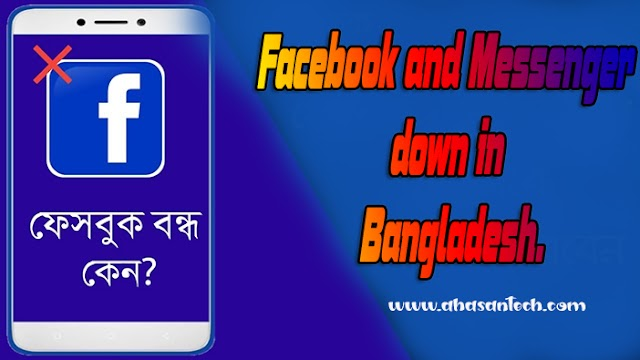 Facebook and Messenger down in Bangladesh.