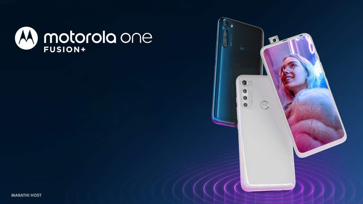 motorola one fusion plus unboxing