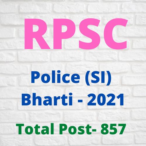 Rajasthan Police Sub Inspector  Bharti 2021 Re Open- राजस्थान पुलिस सब इंस्पेक्टर भर्ती  2021