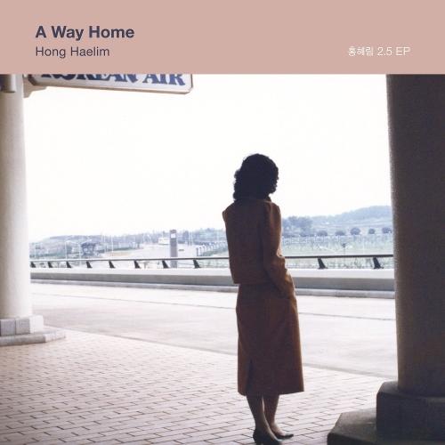 Hong Haelim – A Way Home – EP