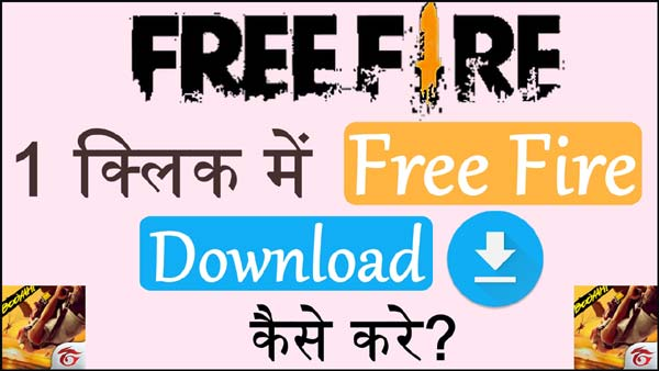 free-fire-apk-download-kaise-kare