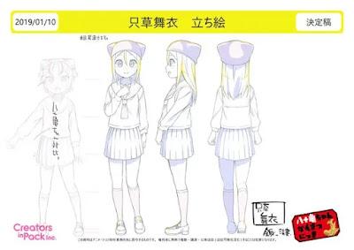 Yatogame-chan Kansatsu Nikki