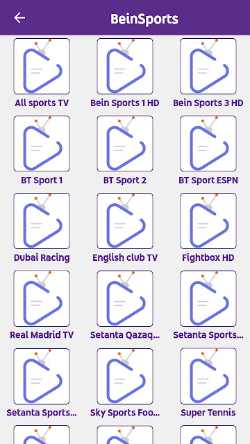 تحميل التحديث الاخير لتطبيق BeinSports v1.2.apk لمشاهدة القنوات الرياضية العربية و العالمية