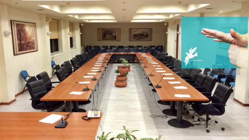 Πρόταση Παύλου Μιχαηλίδη για μετάδοση στη νοηματική γλώσσα των συνεδριάσεων και αποφάσεων του Δημοτικού Συμβουλίου