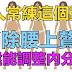 女人常練「扭轉式動作」幫助「消除腰上贅肉」還能疏通筋絡,身體更柔軟顯瘦