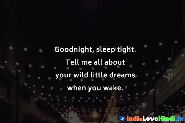 most inspiring good night messages for customers