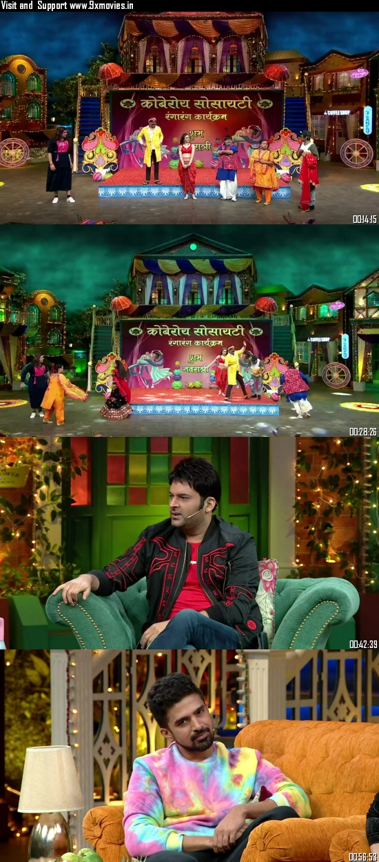 The Kapil Sharma Show 17 October 2020 HDTV 720p 480p 300MB