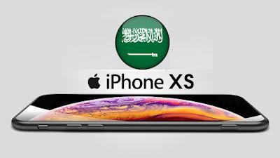 سعر ايفون iPhone Xs في السعودية سعر آيفون إكس اس Apple iPhone XS في السعودية Apple iPhone Xs price in Saudi Arabia