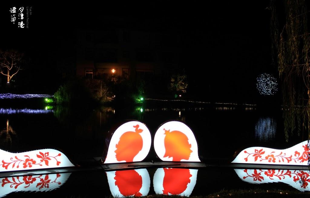 2015台南鹽水月津港燈節-2