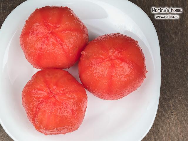 Как почистить помидоры от кожуры. Фото