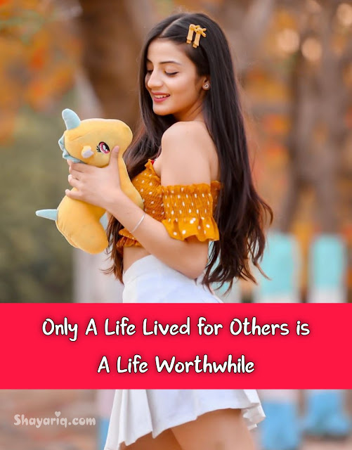 Quotes on life, Quotes about life, Quotes for life, Quotes, status