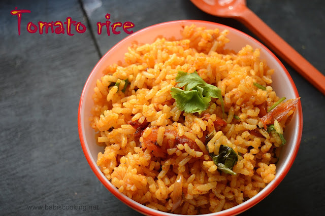 Tomato rice | how to make tomato rice