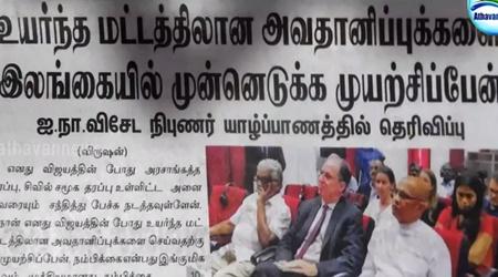 News paper in Sri Lanka : 14-10-2017