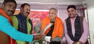 भाजपा के जिला प्रभारी का भाजपा कार्यकर्ताओं ने किया जोरदार स्वागत