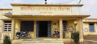 people-in-fear-madhya-pradesh