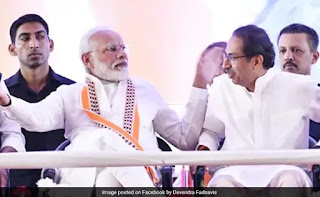 modi-should-co-oprate-younger-brother-shiv-sena