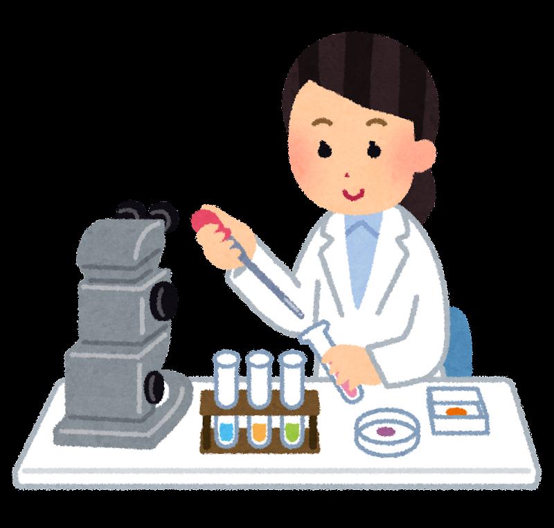 研究・科学実験のイラスト(女性) | かわいいフリー素材集 ...