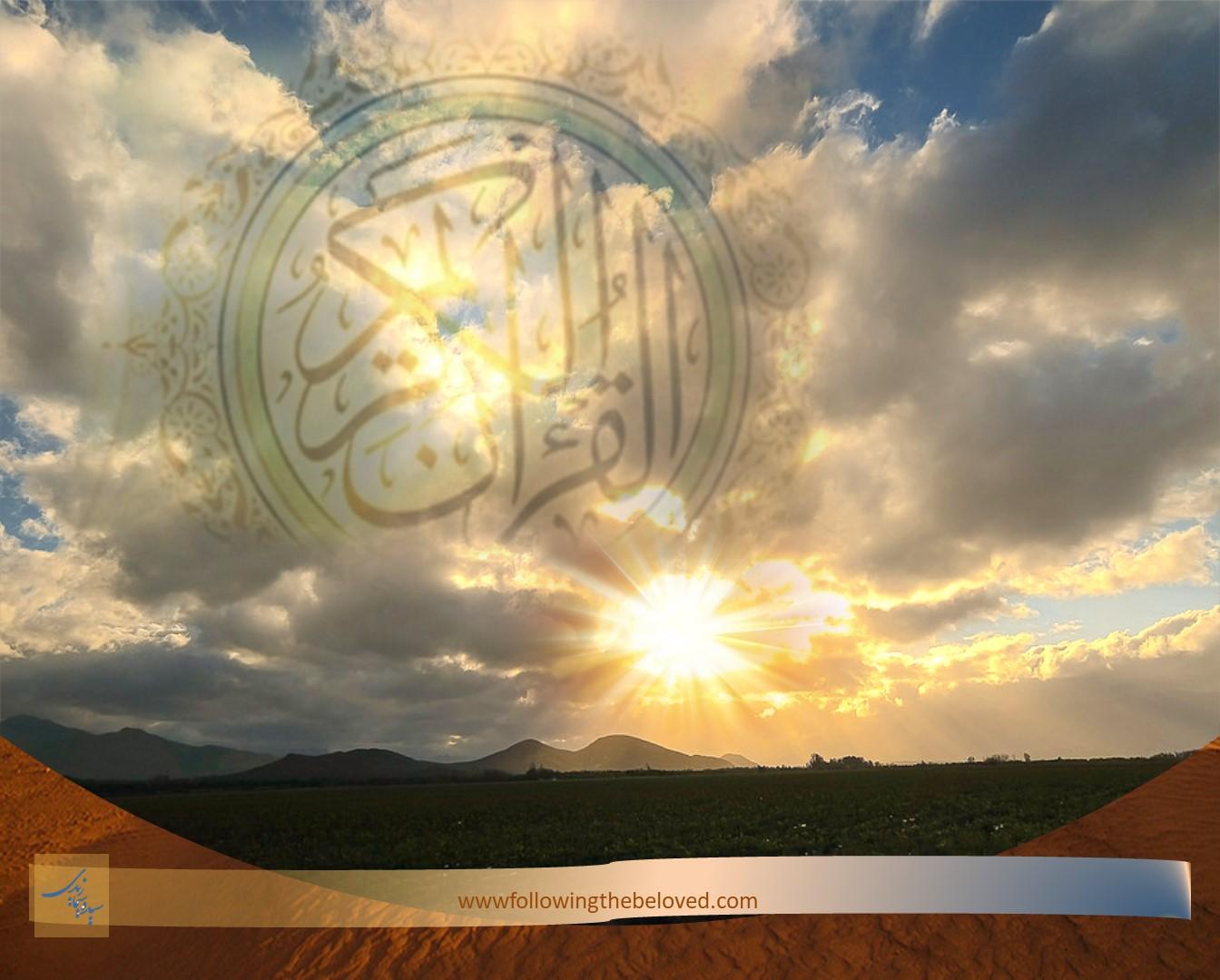 Quran,Koran,Quraan,