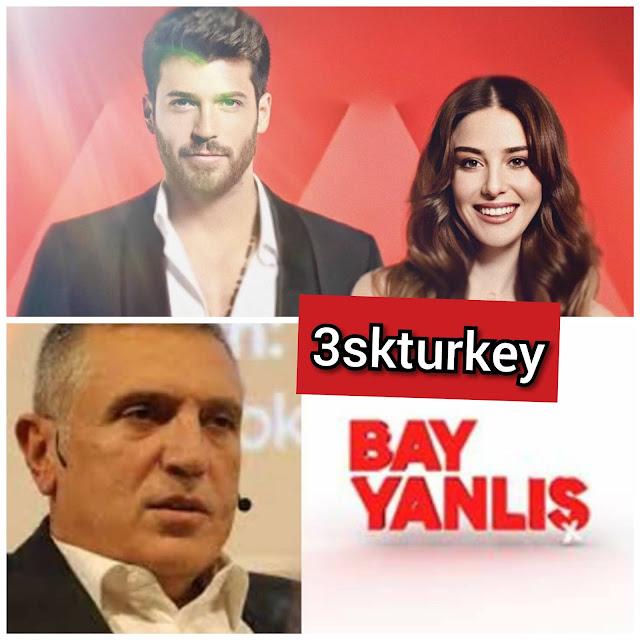 هل سيتوقف مسلسل السيد الخطا  / Bay Yanlış ؟