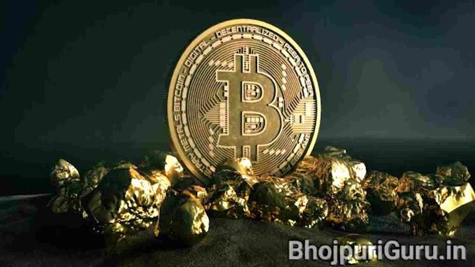 Top 10 Today Cryptocurreny Price in india Ethereum, Bitcoin - Bhojpuri Guru