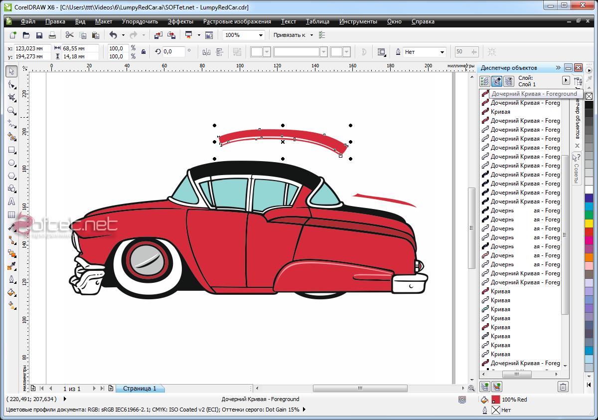 corel draw x3 software free download