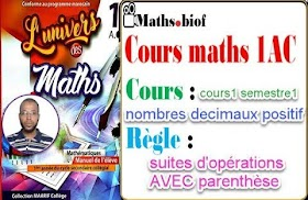 Maths 1AC cours1 semestre1-Regle2: suites d'opérations avec parenthèse  دروس الرياضيات الاولى اعدادي خيار فرنسية مسار دولي