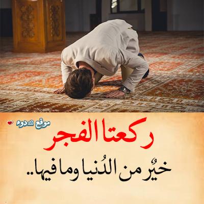 صور ادعيه جديدة ادعية اسلامية دينية ادعية مكتوبة بوستات دعاء 2020