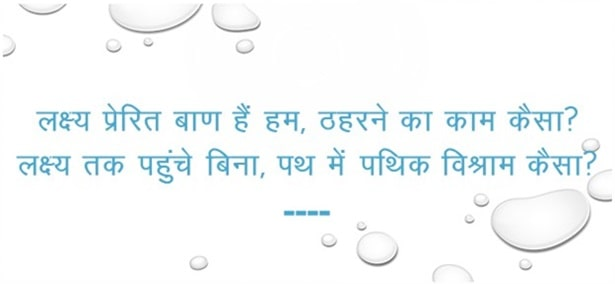 Sankat Mochan and Lord Ram