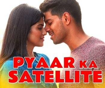 Pyaar ka satellite lyrics