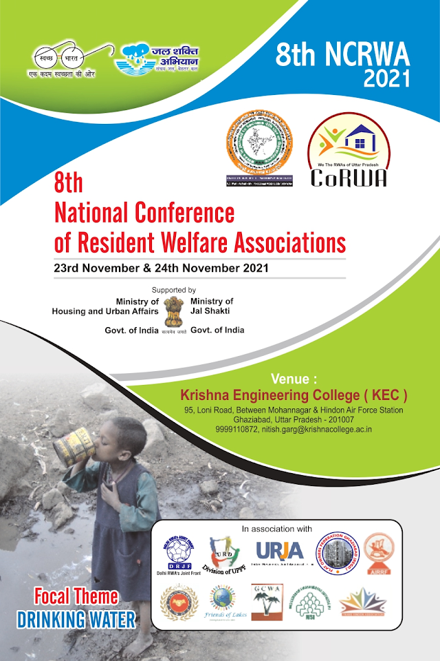 Announcing the 8th National Conference of RWAs