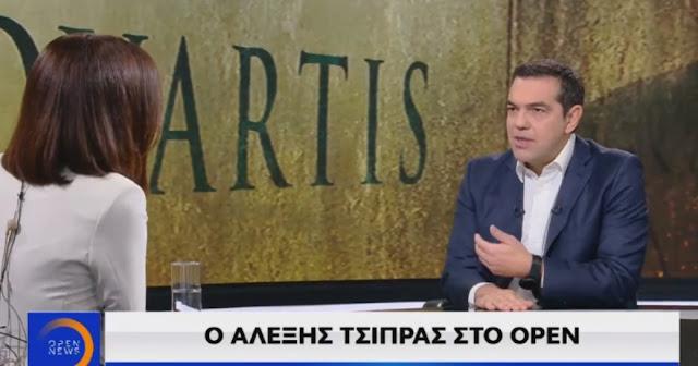 Αλέξης Τσίπρας: Άλλαξαν τον Ποινικό Κώδικα για να κάνουν ντιλ με τραπεζίτες και υπόδικους επιχειρηματίες – VIDEO
