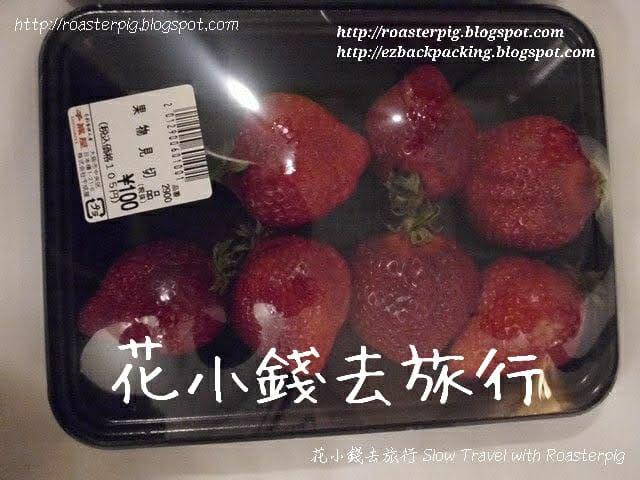 日本草莓100Yen