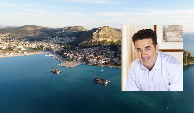Δημήτρης Κωστούρος: Έργο παρακαταθήκη η ολοκλήρωση της εκβάθυνσης του λιμανιού του Ναυπλίου