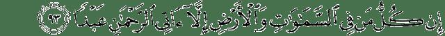 Surah Maryam ayat 93