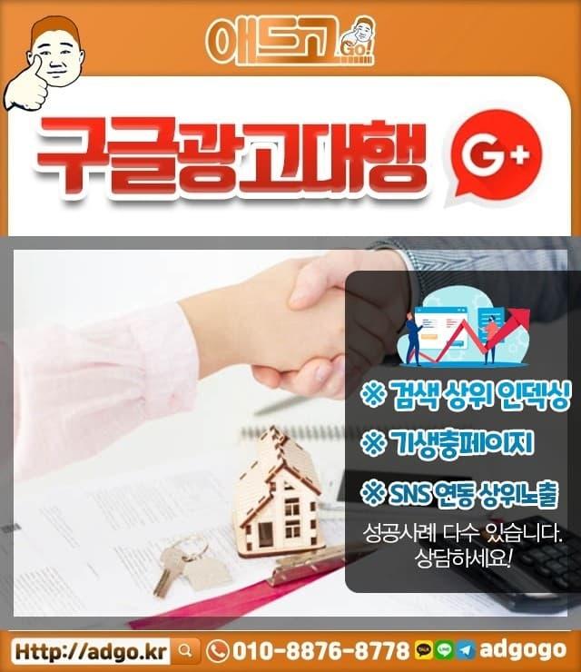 대전중구의류패턴판매