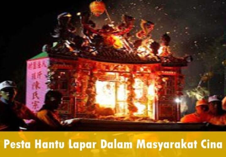 Festival Hantu Lapar