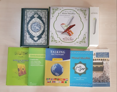 Quran Readpen Bahasa Indonesia